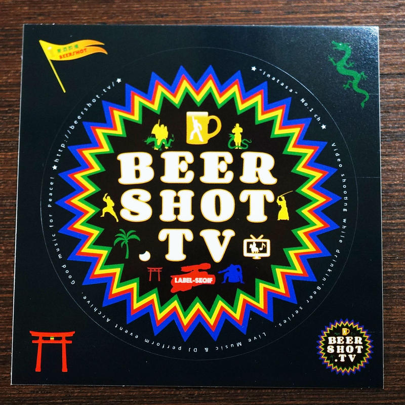"""""""いなたい""""BEERSHOT.TVロゴ:ミニステッカー"""