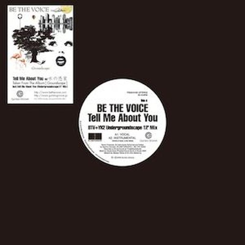 Tell Me About You Remix w/水の惑星【12inch アナログレコード】