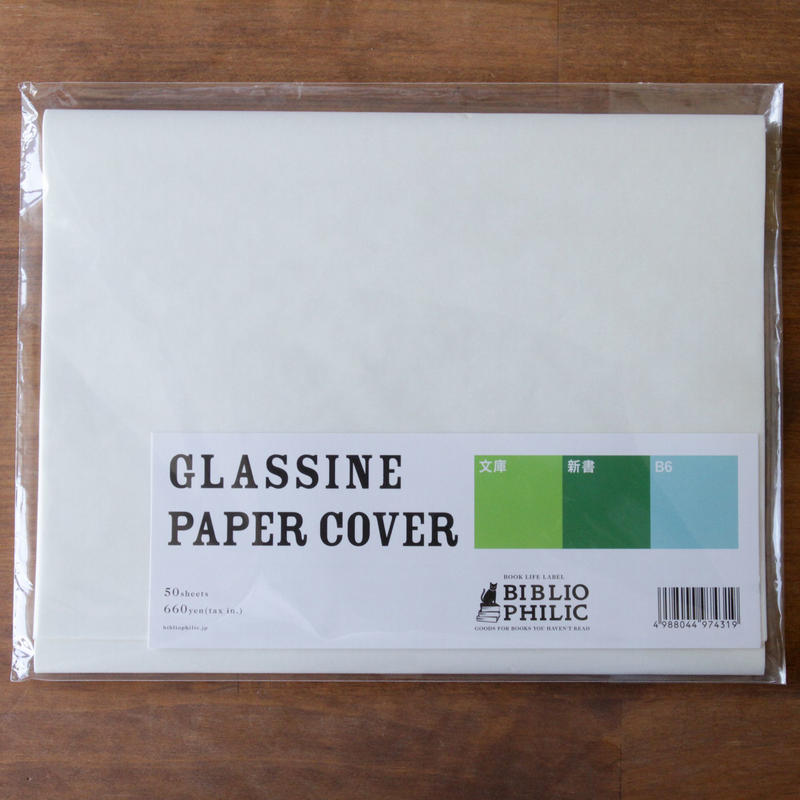 GLASSINE PAPER COVER S