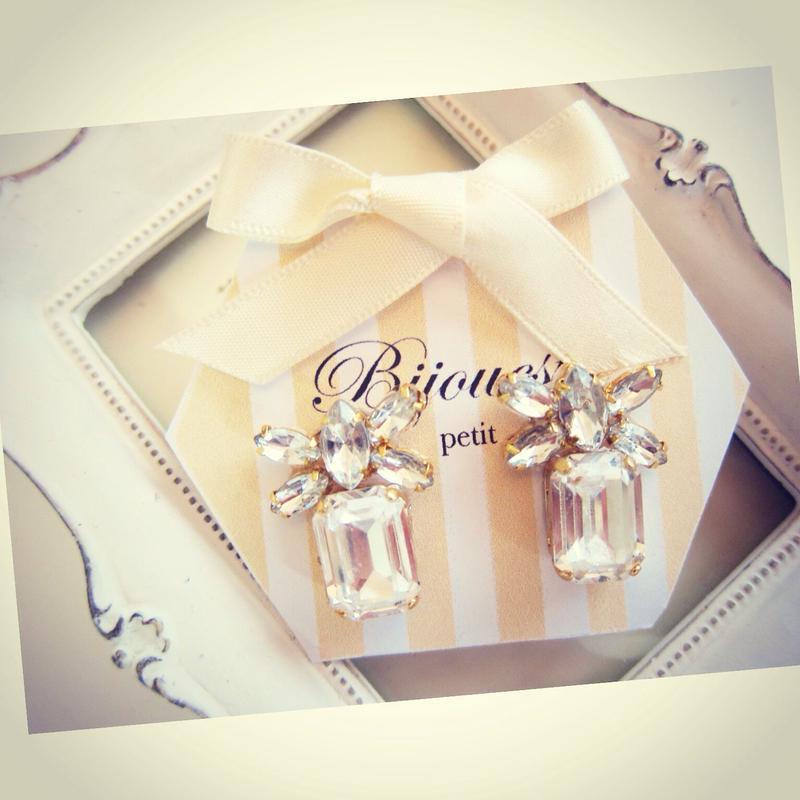 Crystal perfume
