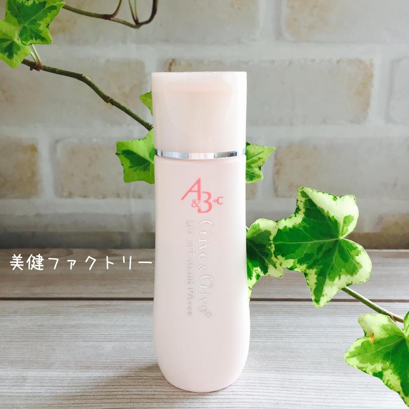 敏感肌でも安心なUV ! Give&Give UVAアンドBプラスC(35ml.)