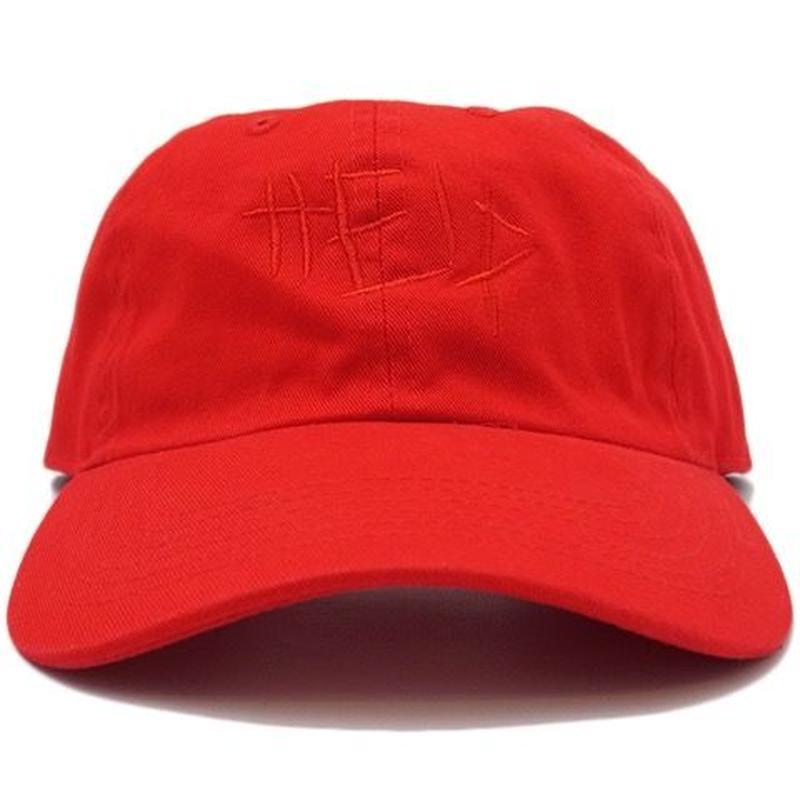 448C/Help Cap RED