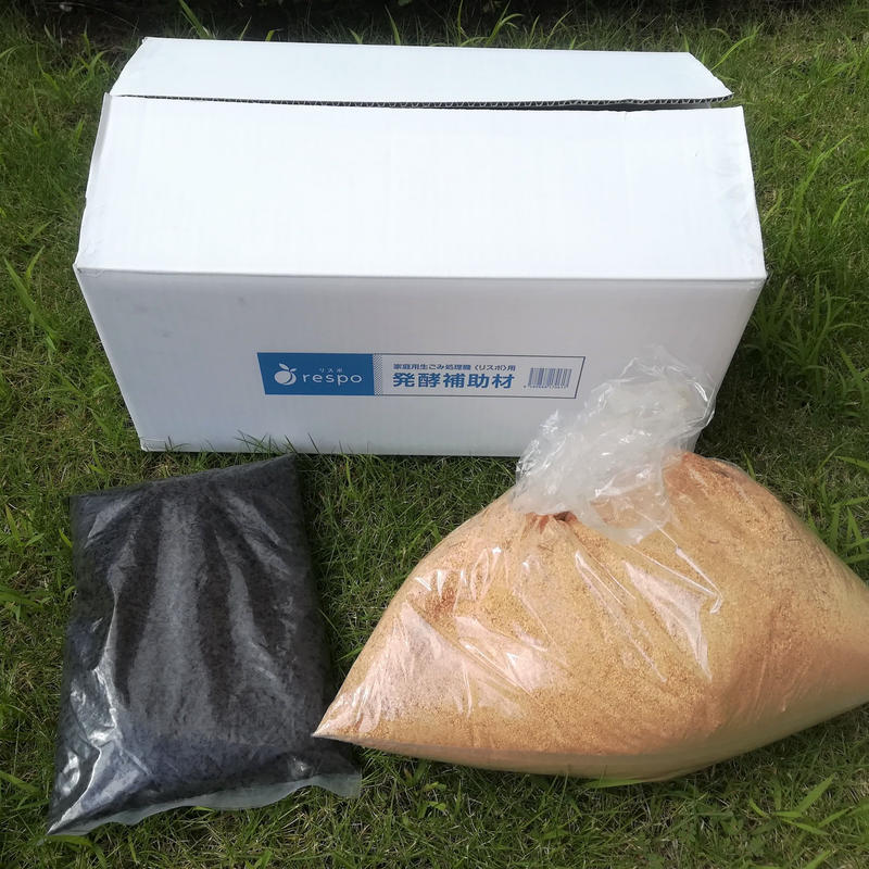 respo(リスポ)用 スターターキット(種菌と発酵補助材のセット)