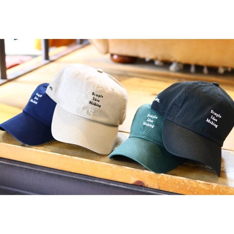 S.i.m : simple ide making cap