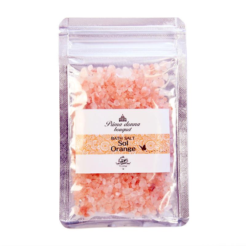 バスソルト SOL(ソル)(30g)380円+税 オレンジスイートの香りでアロマバスタイム(1回分)