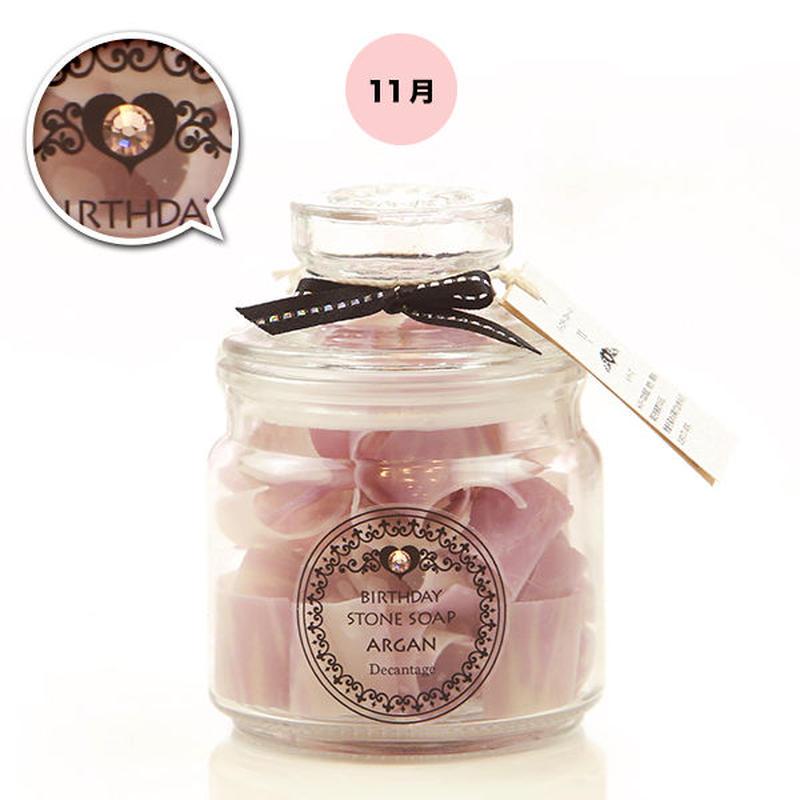 【11月:トパーズ】BIRTHDAY STONE SOAP ARGAN (ローズの香り)¥3,800+税