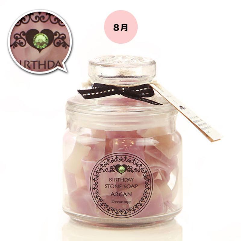 【8月:ベリドット】BIRTHDAY STONE SOAP ARGAN(ローズの香り) ¥3,800+税