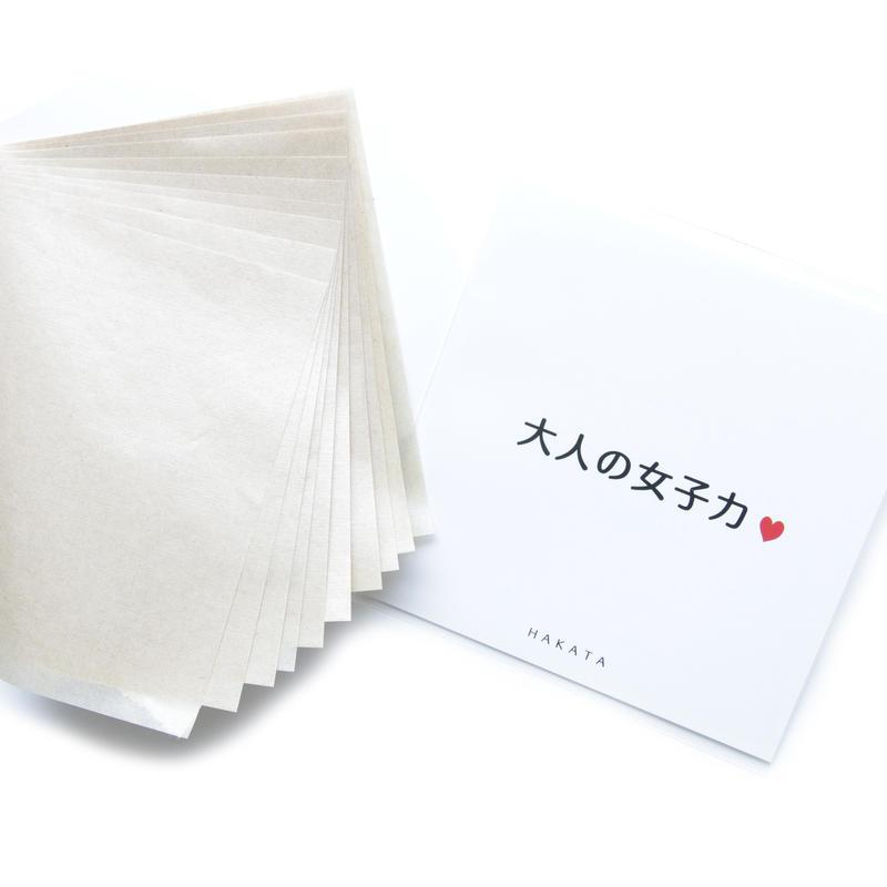 大人の女子力 油とり紙(20枚入り)350円+税