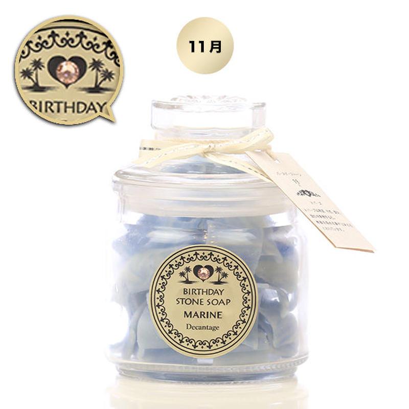 【11月:トパーズ】BIRTHDAY STONE SOAP MARINE(プルメリアの香り) ¥5,000+税