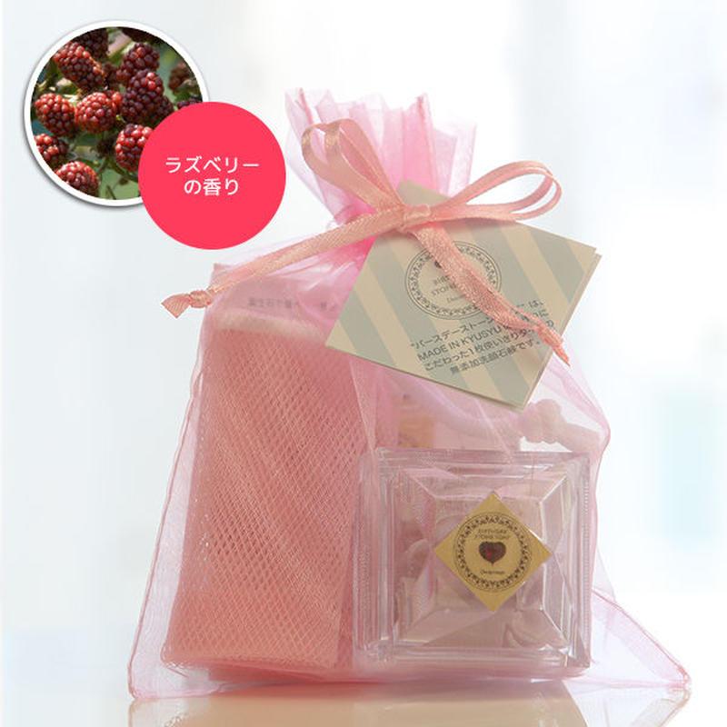 【プチギフト10枚入 ラズベリーの香り】百貨店限定品が初登場!BIRTHDAY STONE SOAP PREMIUM ARGAN mini プチギフト ¥1,700+税