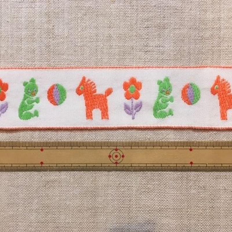 手芸テープ・クマと馬