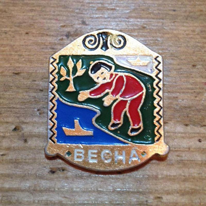 USSRバッジ春201