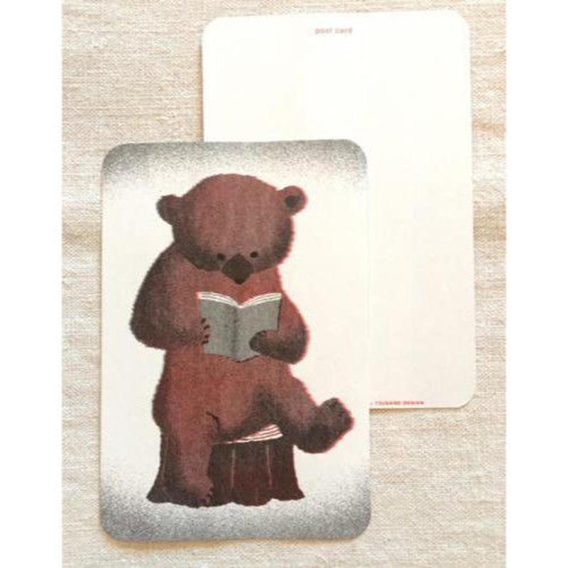 オリジナルポストカード・クマ読書・2枚