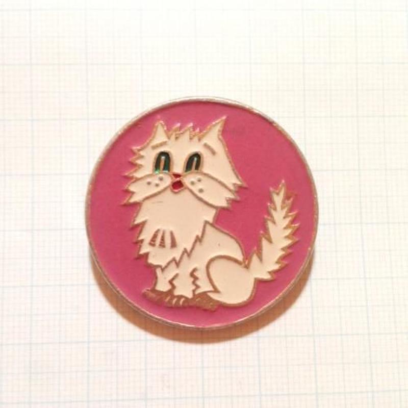 USSRバッジ白いネコちゃん199