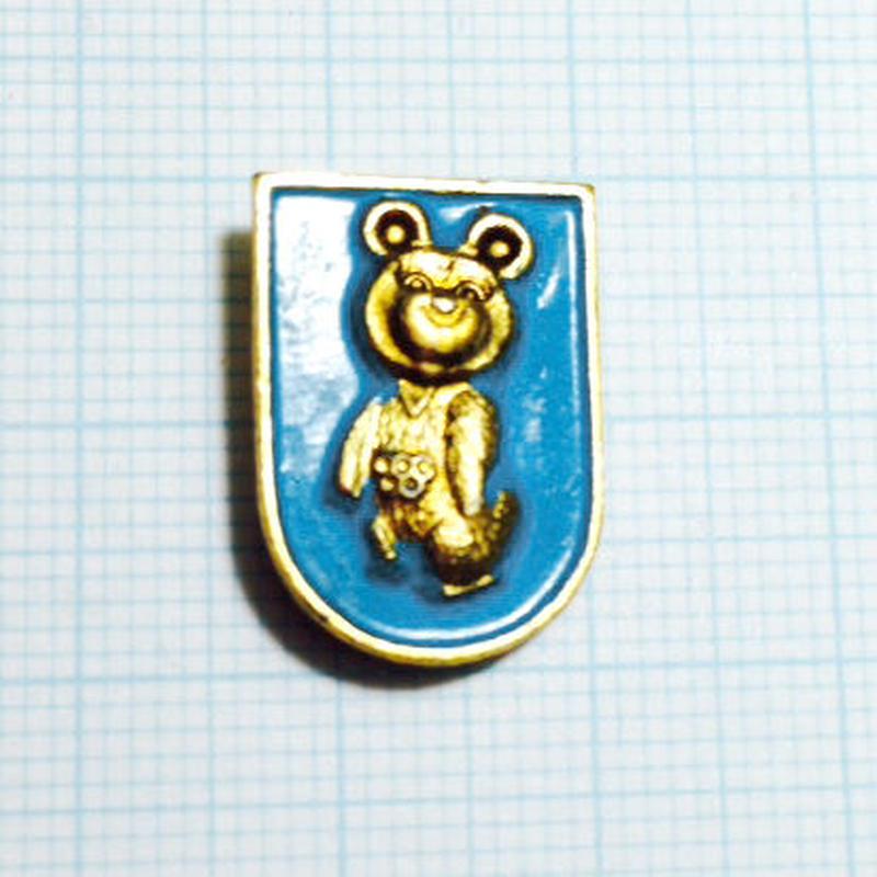 USSRバッジ13