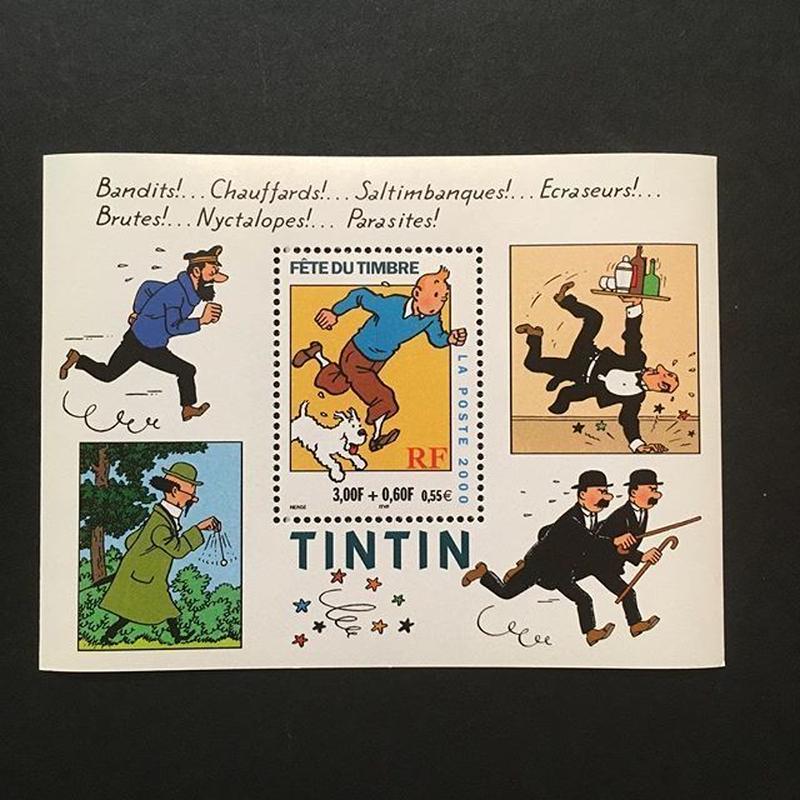 フランスの切手・タンタン