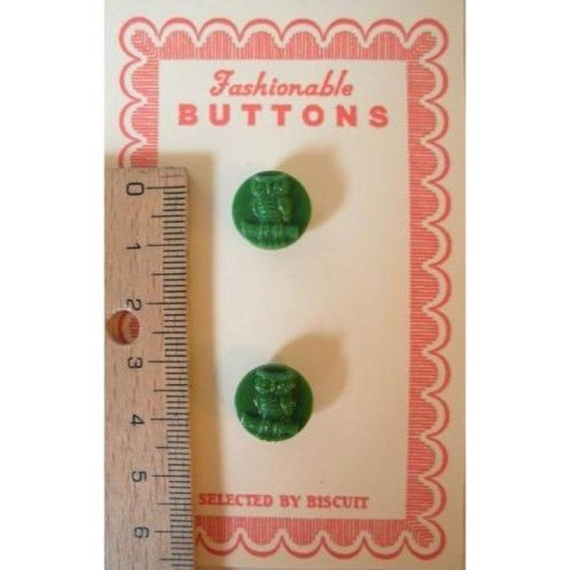 グラスボタン フクロウグリーン