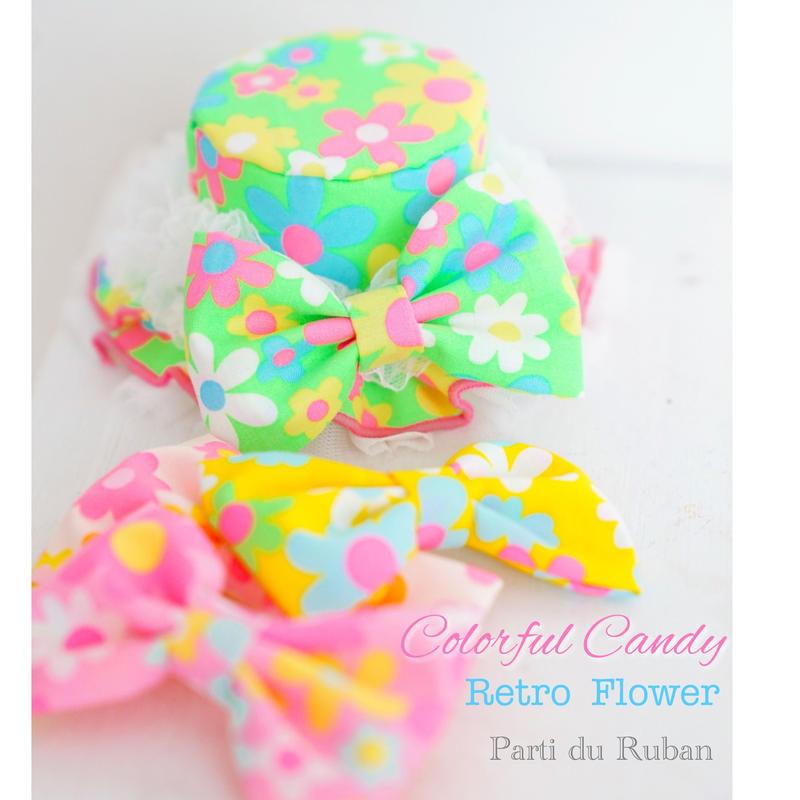 Colorful Candy Retro  Flower お帽子&チョーカー