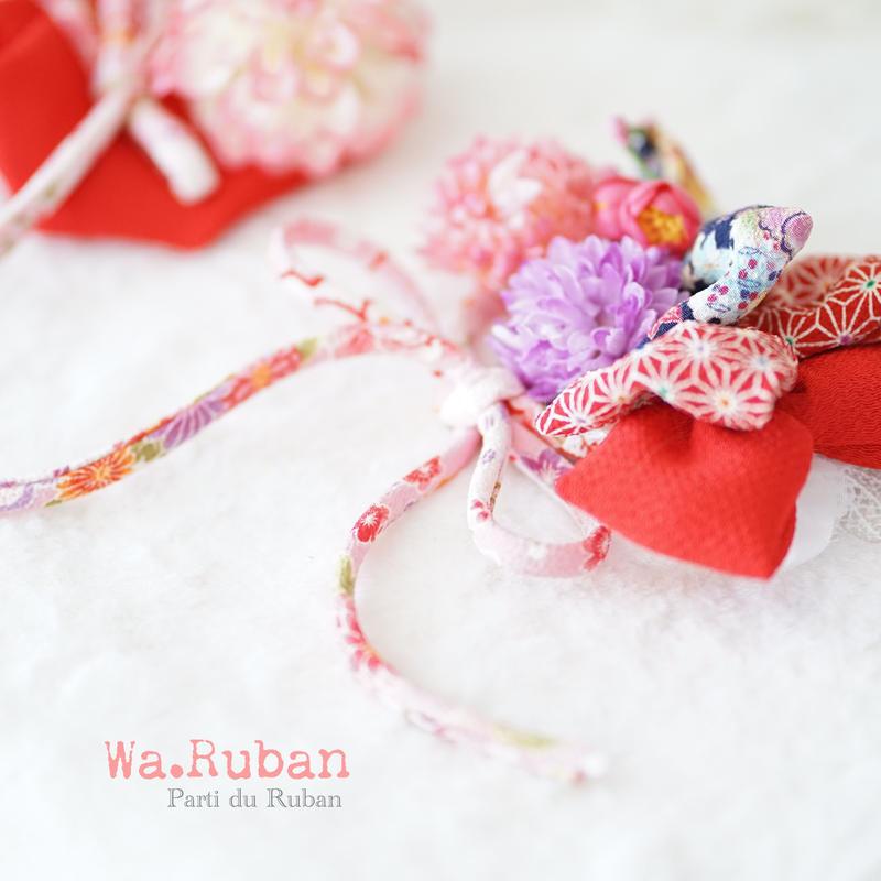 Wa.Ruban おリボン飾り(単品) No.1