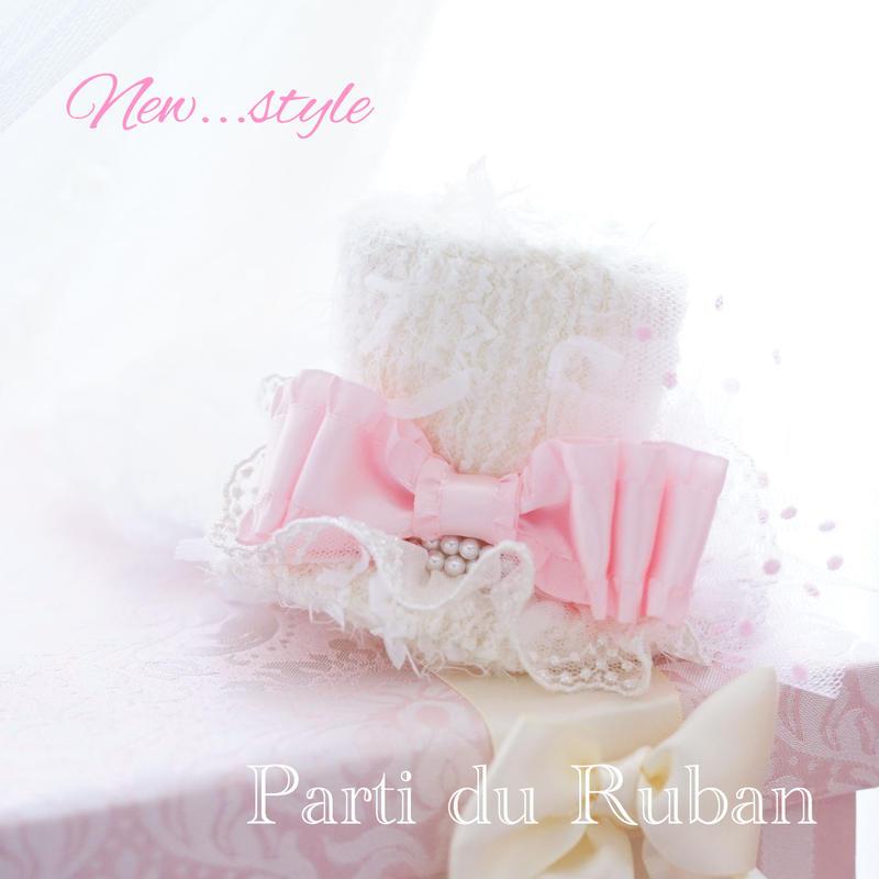 Love Lady Pink