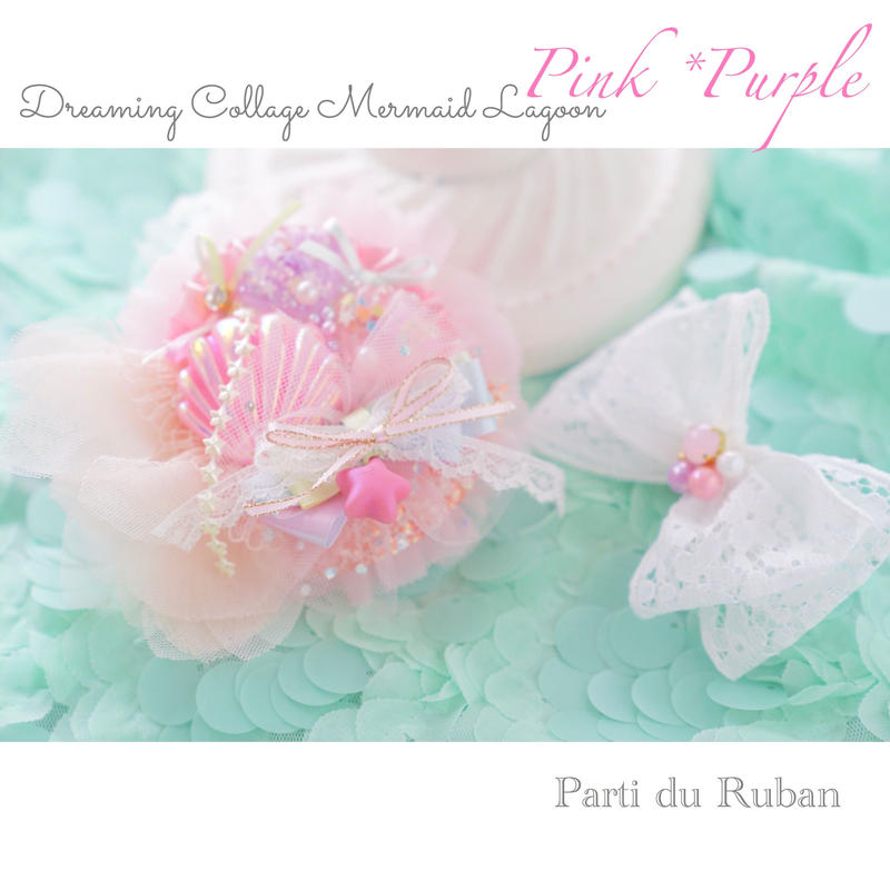 Dreaming Collage  Mermaid lagoon  Pink*Purple
