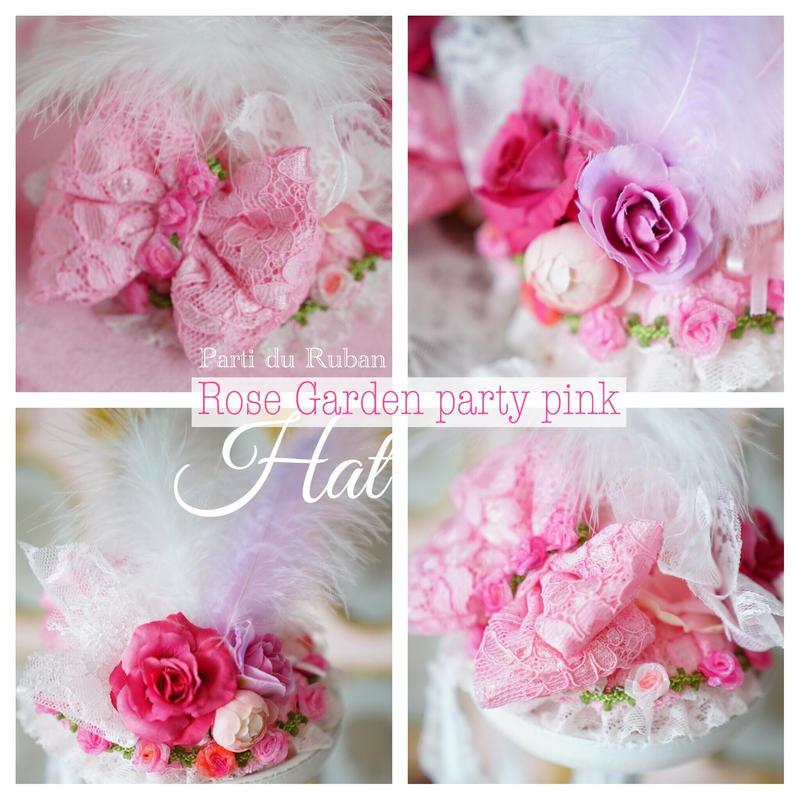 Rose  Garden party pink お帽子