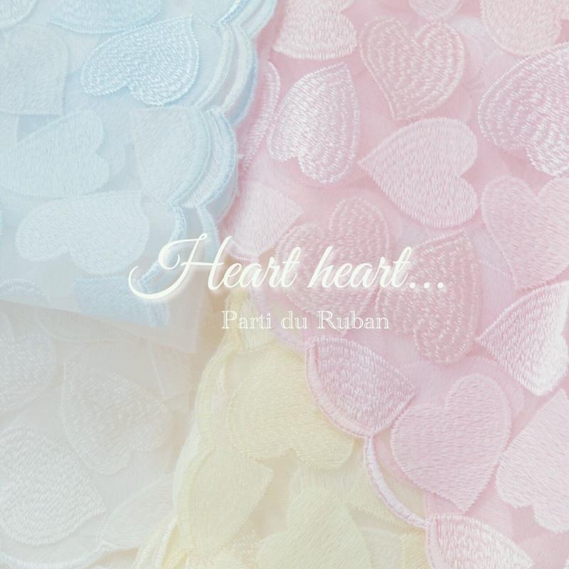 Heartのプチマット