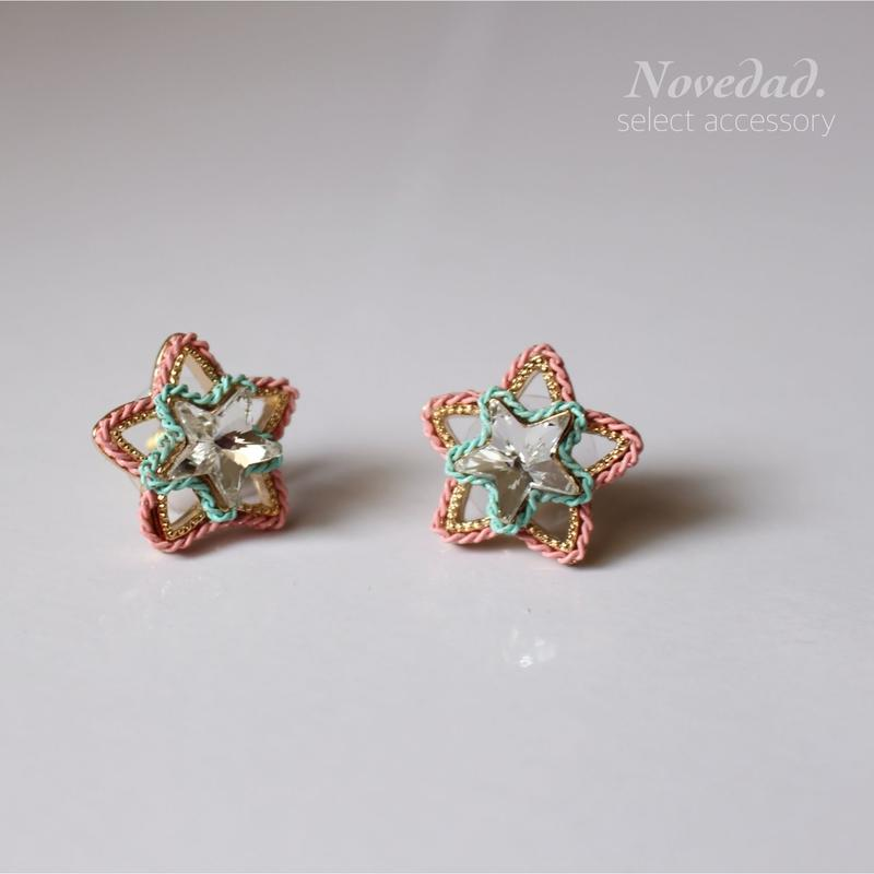 colorful Star pierce