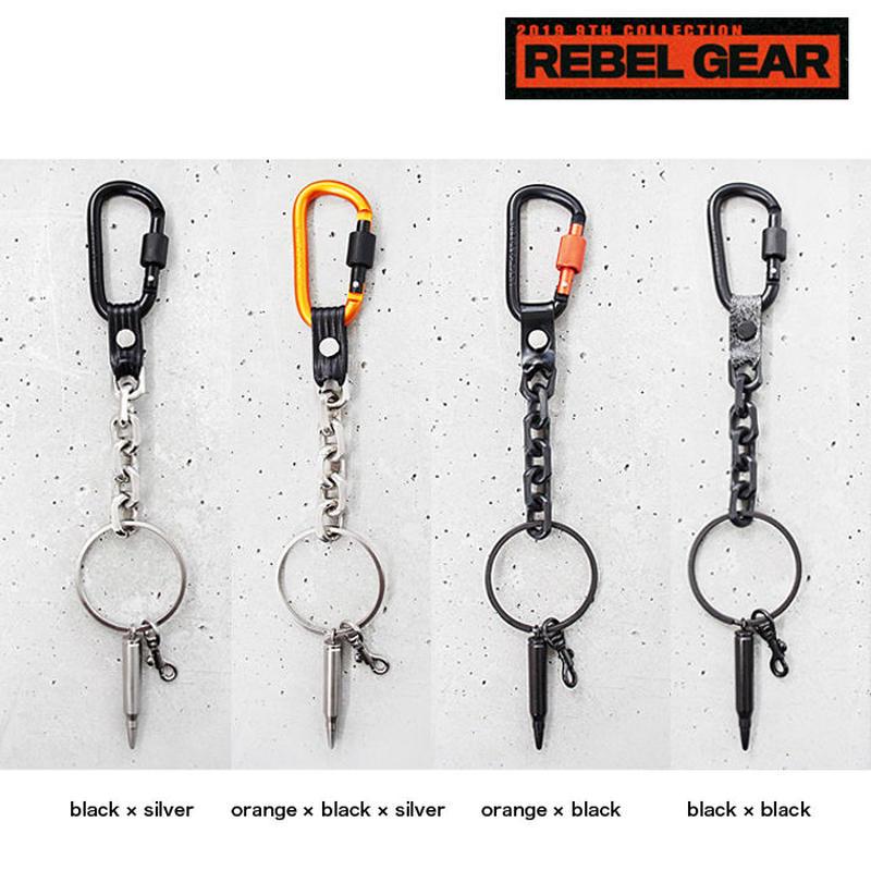 CLIMBING HOOK & chain key holder