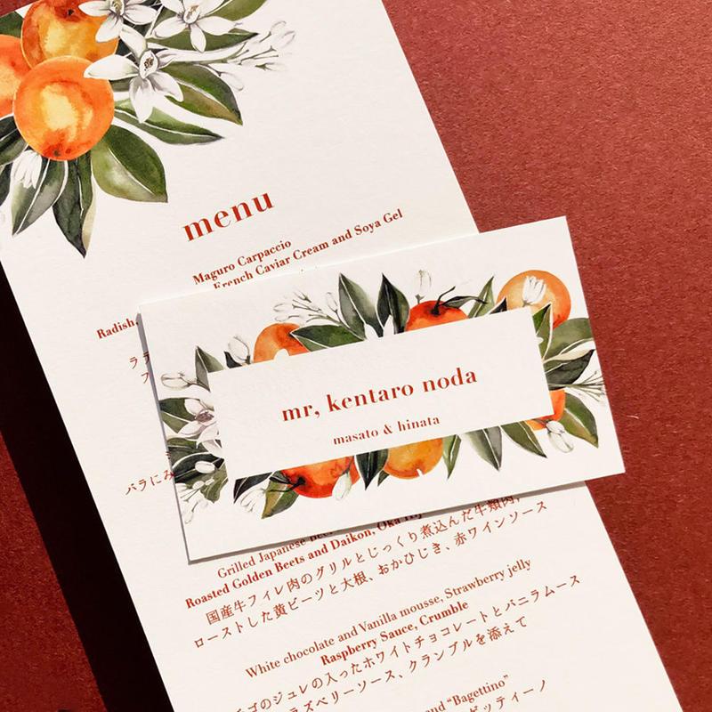 10部   name   orange