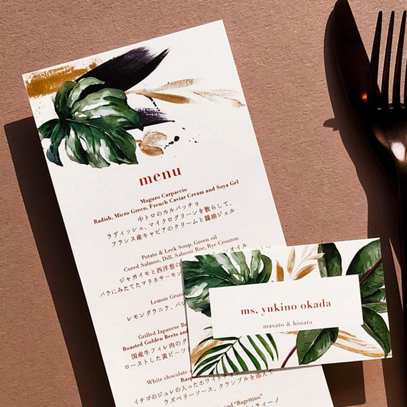 10部   menu   monstera