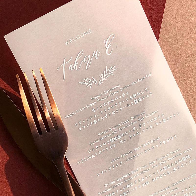 10部   menu+お名前印字   sage