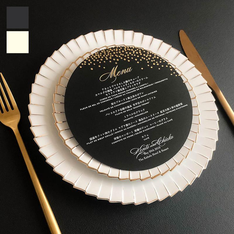 10部   menu   lumière