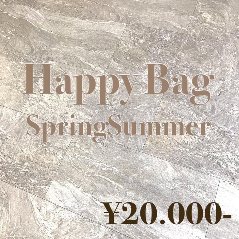 デニム入り20,000円HAPPYBAG