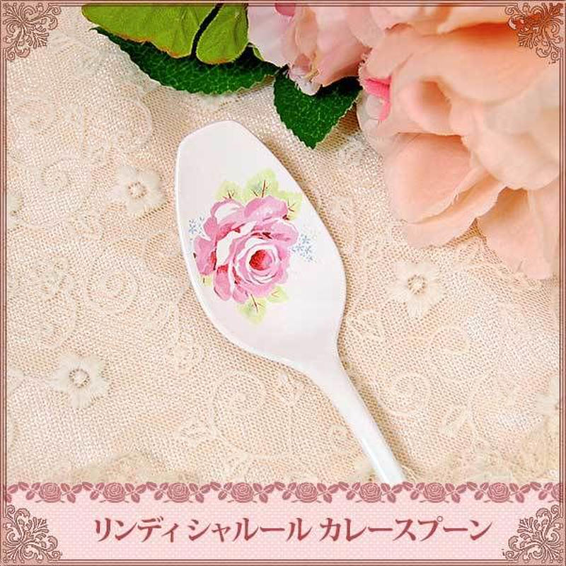 【メール便対応】薔薇の食器Lindy(リンディ)シャル-ル カレースプーン ホーロー(琺瑯)製