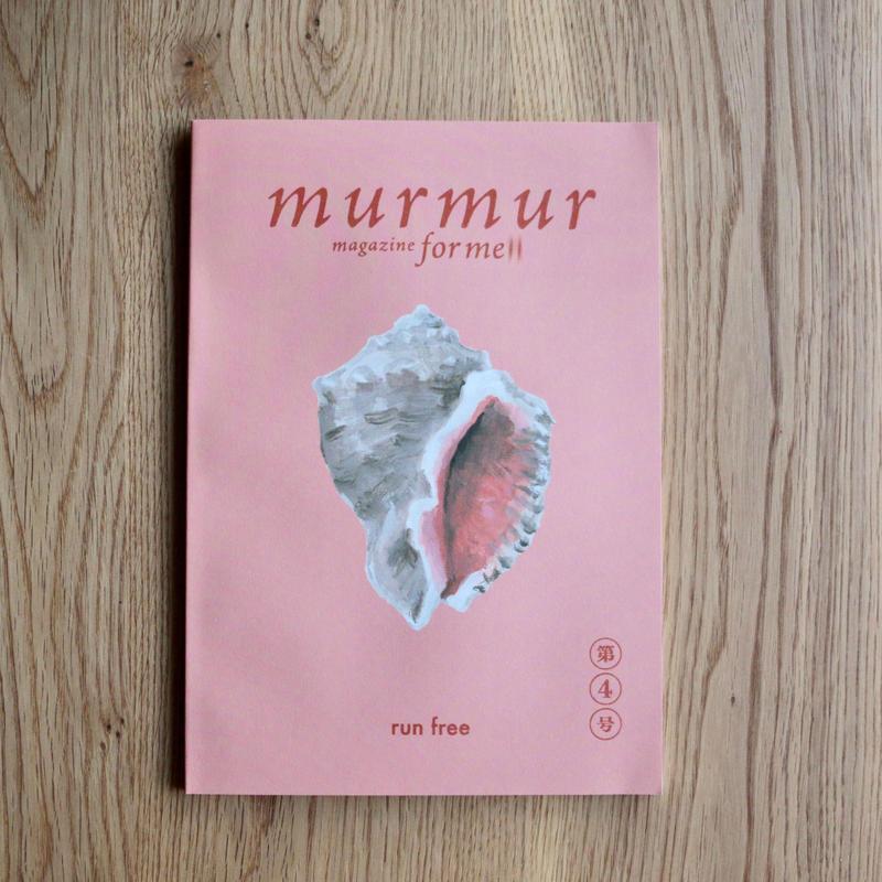 mur mur magazine for men 4号