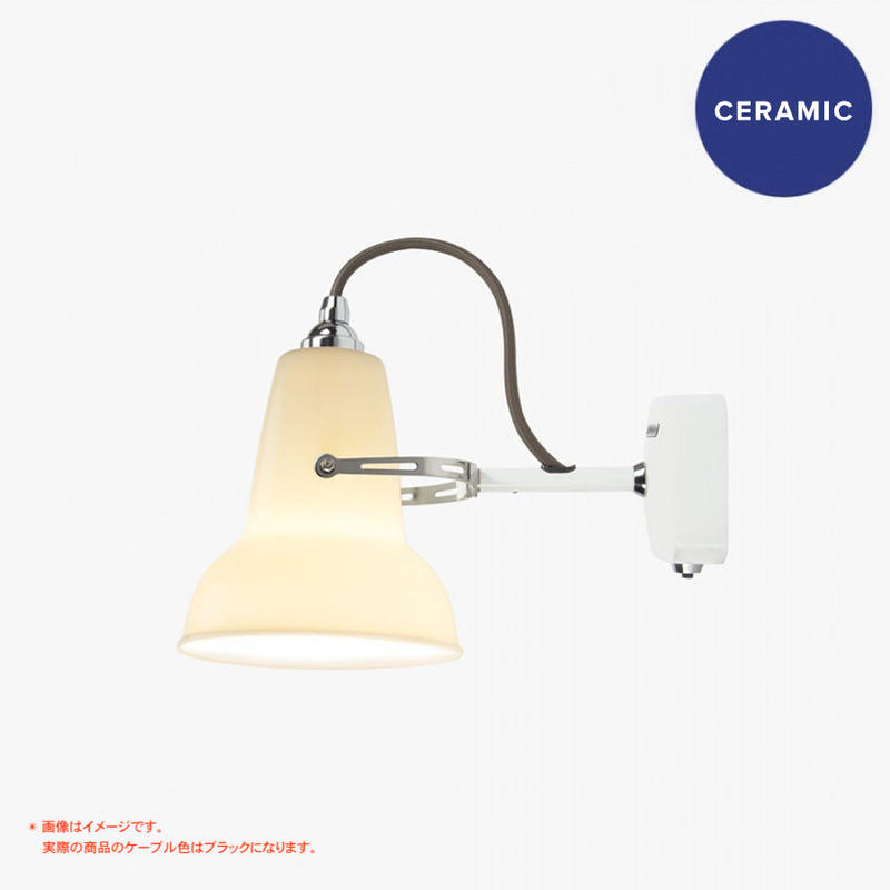 ANGLEPOISE | ORIGINAL 1227 MINI CERAMIC WALL| 店舗販売限定