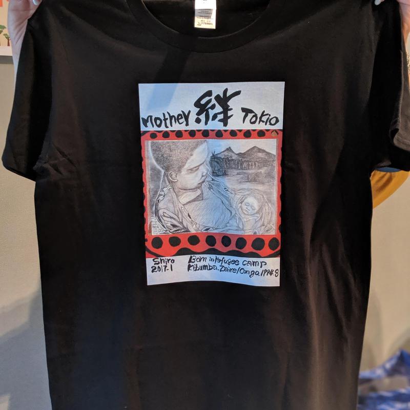 【Mother &Tokioの絆】365日の1日を。メッセージを運ぶTシャツ【大津司郎のアフリカ目撃】【黒】