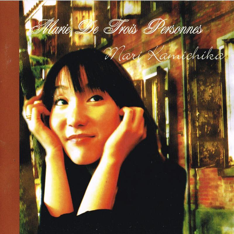 1st Album「Marie De Trois Personnes 〜3人のマリー〜」