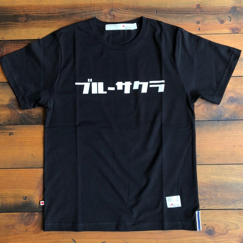 """BASIC T-SHIRT  """"AOSAKURA""""【BLACK】/ BS-S3-CS1-02-BK"""