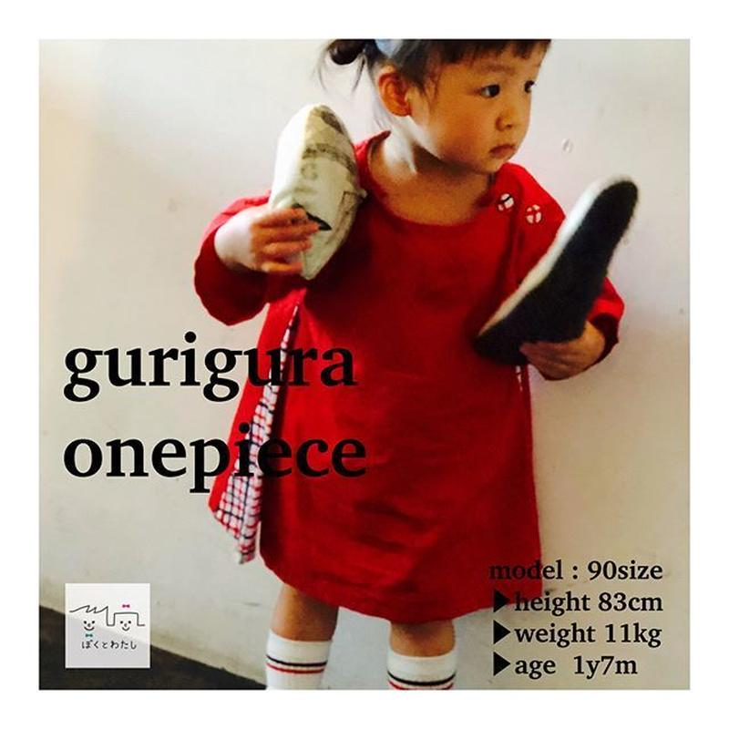 gurigura ワンピース
