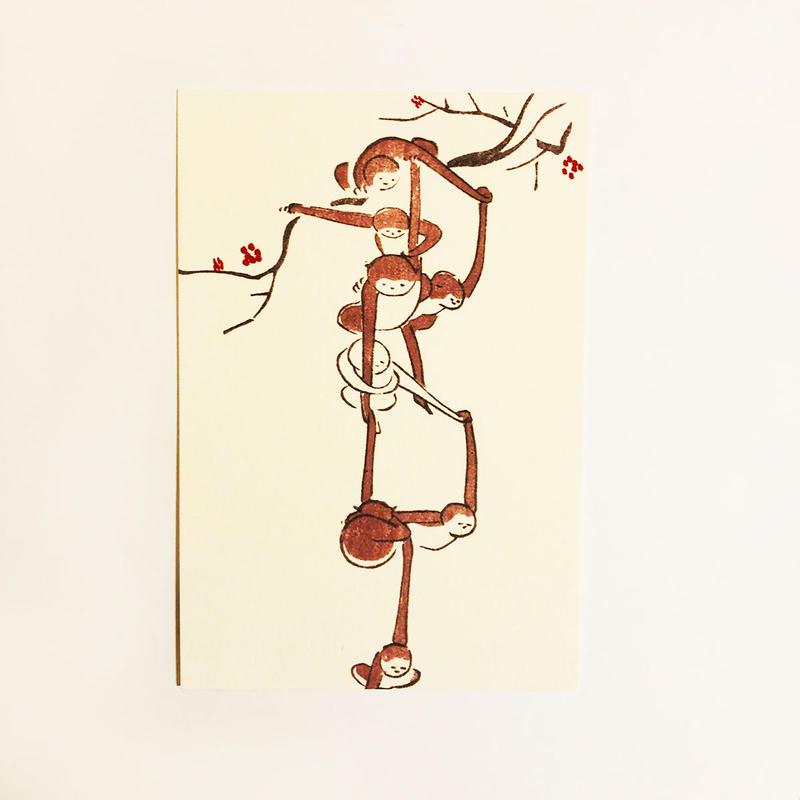 鳥獣略画式 絵はがき サル [鍬形蕙斎]/ 83