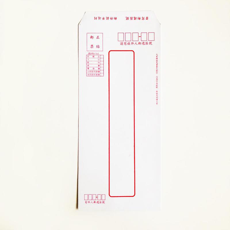 台湾製 透けないふうとう  7pcs  [ Taiwan Select ] / 83 SELECT