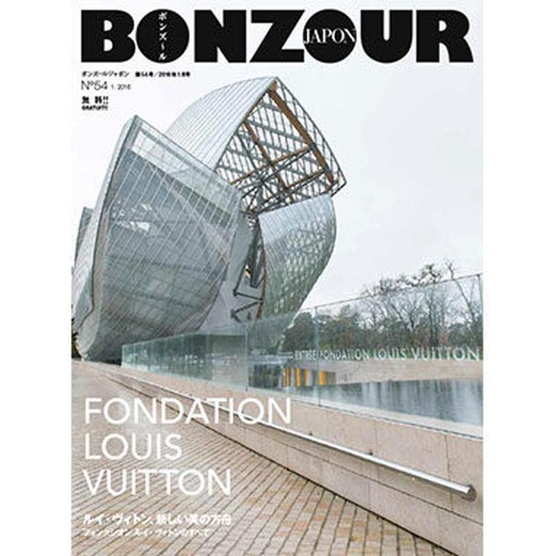 BONZOUR JAPON no54 「FONDATION LOUIS VUITTON」