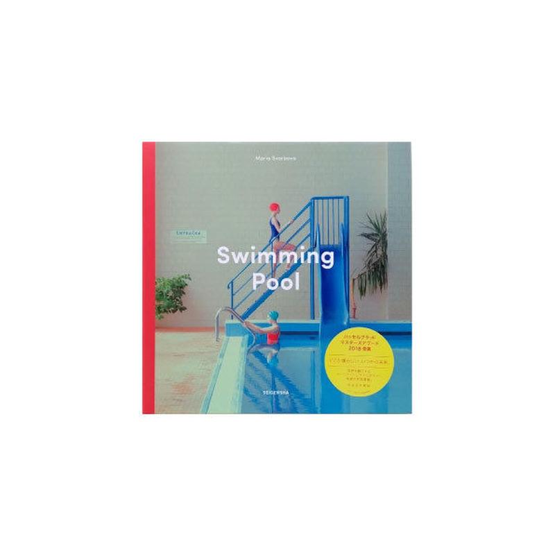 マーリア・シュヴァルボヴァー 写真集『Swimming Pool』