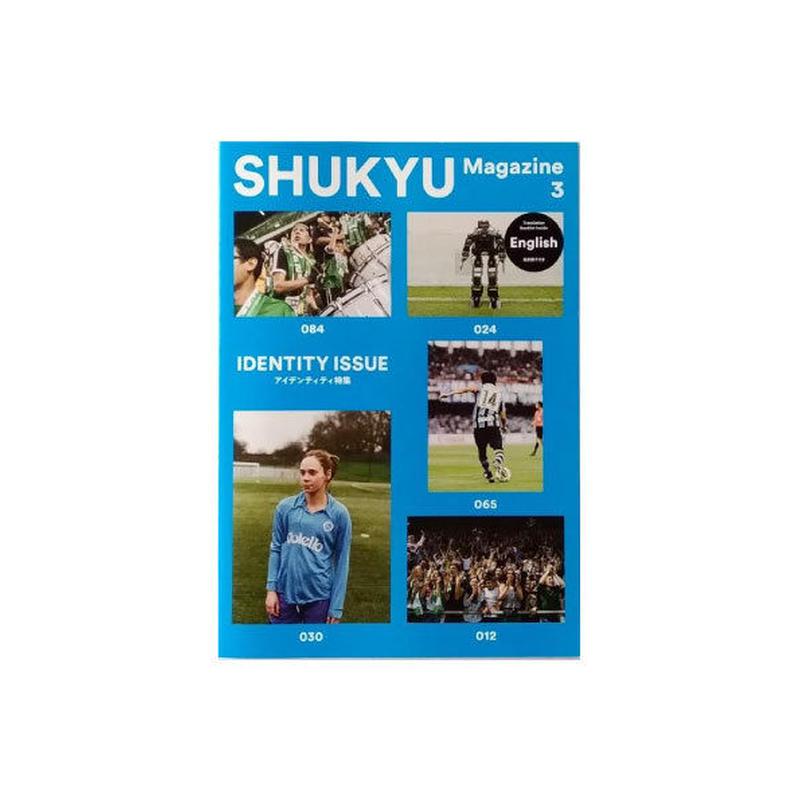 SHUKYU Magazine No.3 IDENTITY ISSUE(アイデンティティ特集)