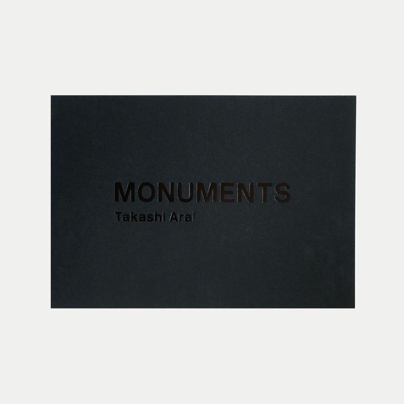 新井卓写真集「MONUMENTS」