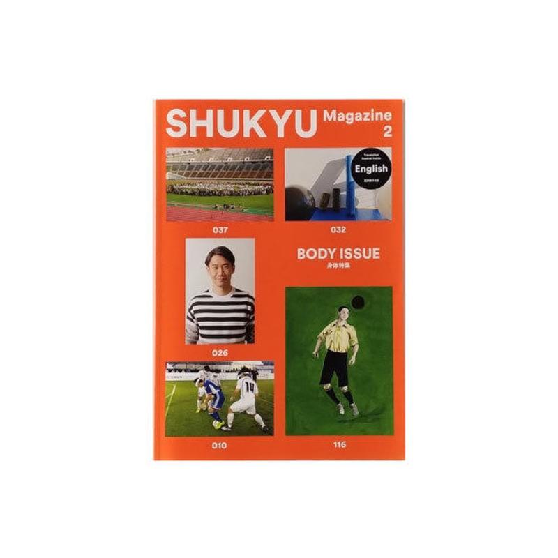SHUKYU Magazine No.2 BODY ISSUE(身体特集)