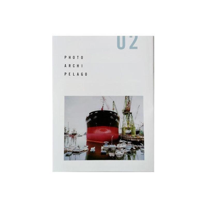 冊子『PHOTO ARCHIPELAGO』vol.02