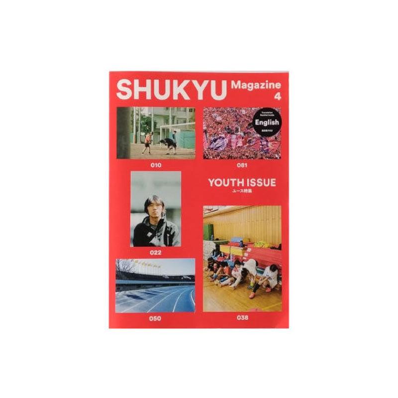 SHUKYU Magazine No.4 YOUTH ISSUE(ユース特集)